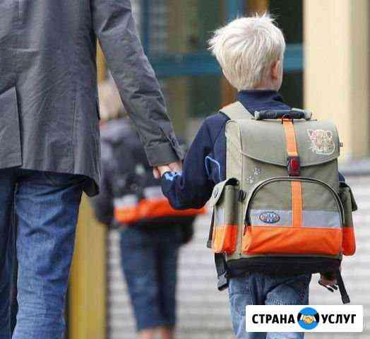 Сопровождение детей на авто Одинцово