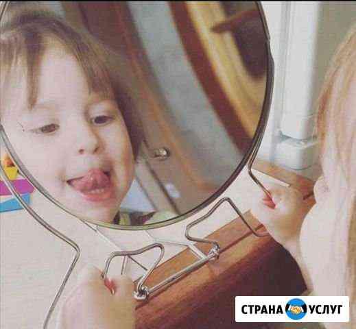 Логопед Одинцово