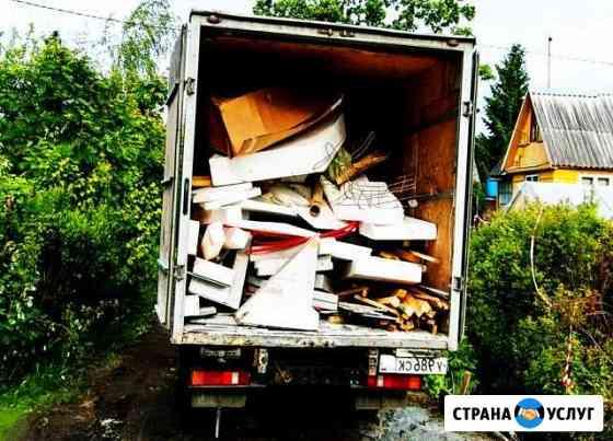 Вывоз мусора Одинцово