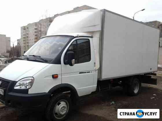 Грузоперевозки,переезды, доставка стройматериалов Ногинск