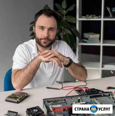 Компьютерный Мастер Установка Windows Омск