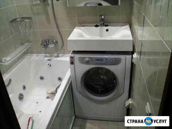 Супер Мега Экстра ремонт стиральных машин на дому Одинцово