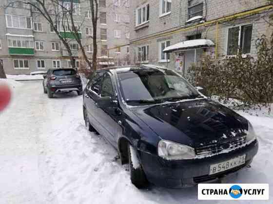 Аренда автомобилей Ульяновск