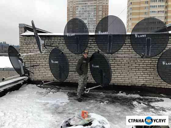 Установка и настройка антенн цифрового тв, триколор тв, нтв плюс, мтс тв и интернета Санкт-Петербург