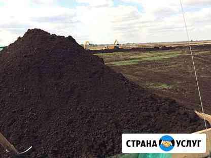 Навоз, перегной, чернозем, торф, грунты Обнинск