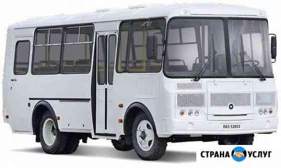 Пассажирские перевозки автобусом ПАЗ (ПАЗ-32053) Омск