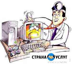 Чистка компьютеров, переустановка Windows и т. д Омск