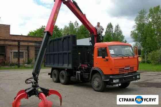 Вывоз металлолома чермет цветмет Одинцово