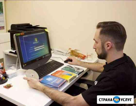 Компьютерная помощь на дому Омск Омск