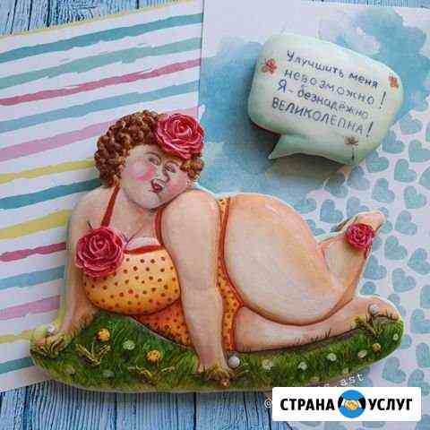 Имбирные пряники Астрахань