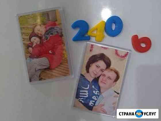 Магнитики на холодильник Астрахань