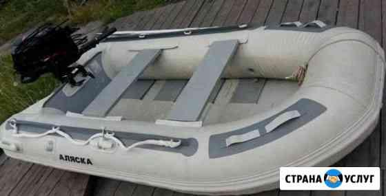 Аренда лодки с мотором Иркутск