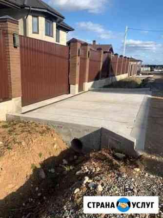 Строительные работы по благоустройству территории Одинцово