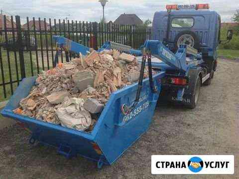 Вывоз мусора Одинцово Одинцово