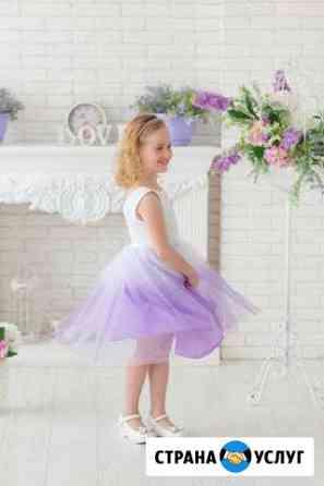 Нарядные платья для девочек Иркутск