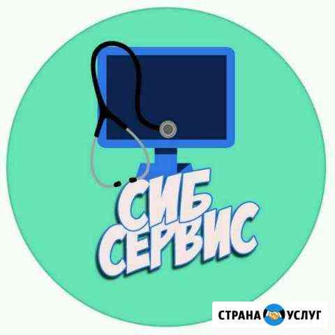 Техническая мастерская Сибсервис Омск