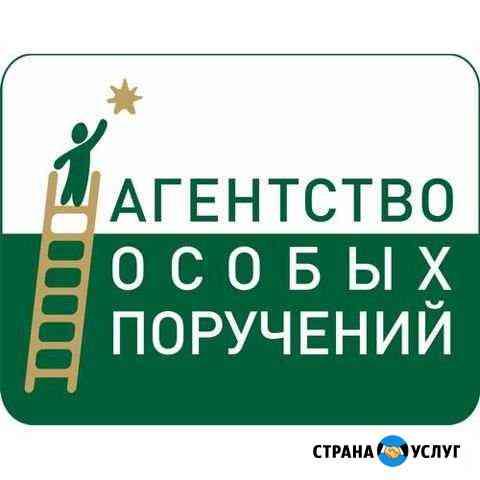 Разовые/регулярные поручения по городу и области Астрахань