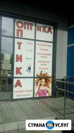 Наружная реклама.Изготовление монтаж Омск