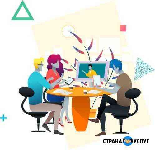 Разработка и продвижение веб-сайтов Омск