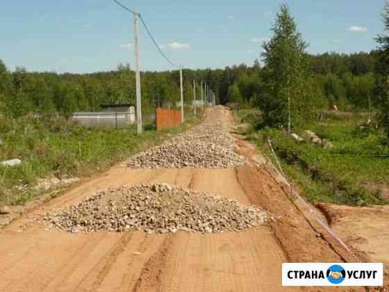 Отсыпка дорог и участков Одинцово