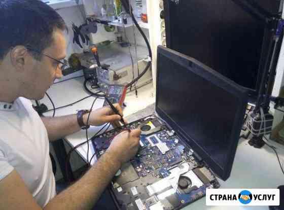 Ремонт и обслуживание компьютеров на дому Астрахань