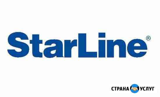 Установка и обслуживание автосигнализаций Омск