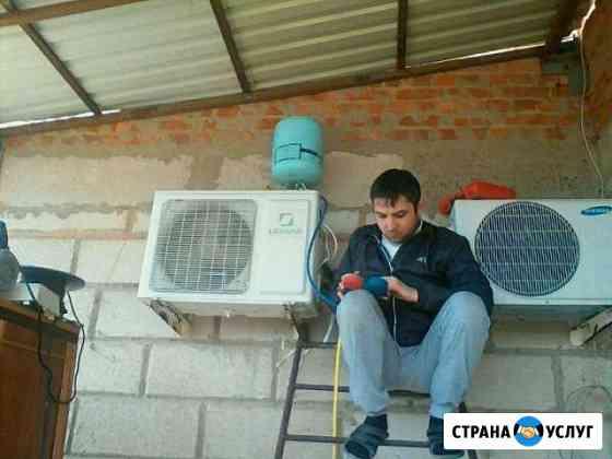 Продажа,установка,ремонт,обслуживание сплит систем Астрахань