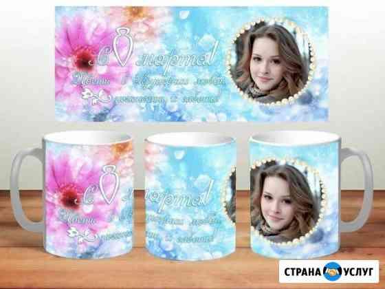Фото печать на кружках Иркутск