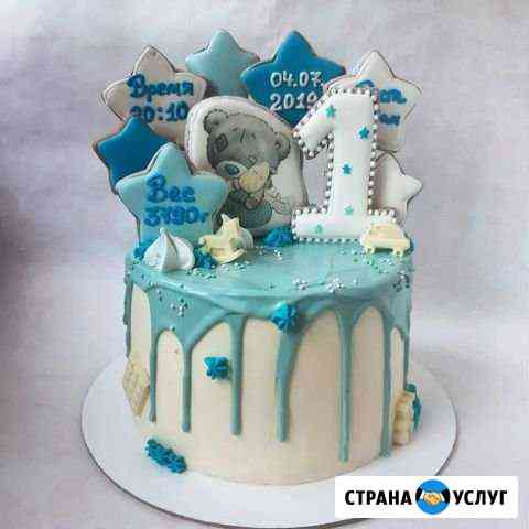 Торт на заказ Иркутск