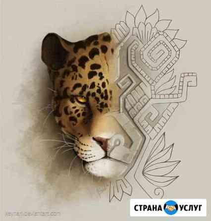 Обработка изображений Иркутск