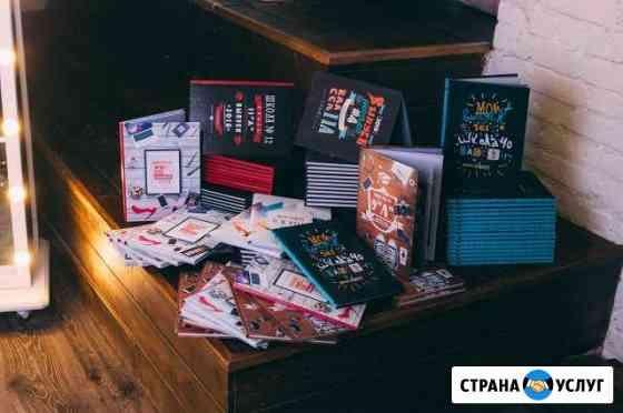 Выпускные альбомы Астрахань