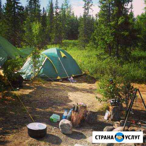 Аренда туристического снаряжения Омск