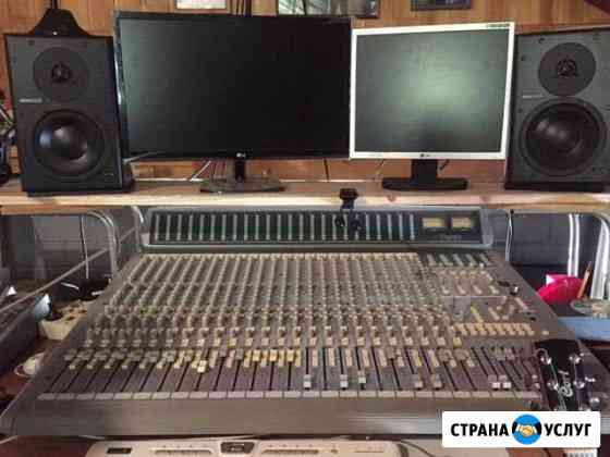 Аренда студии звукозаписи в Иркутске Иркутск