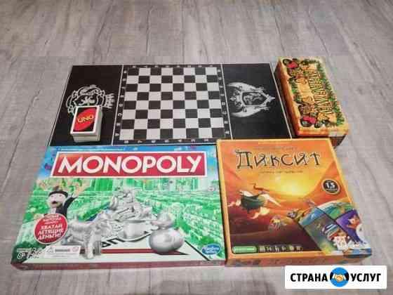 Аренда настольных игр Иркутск