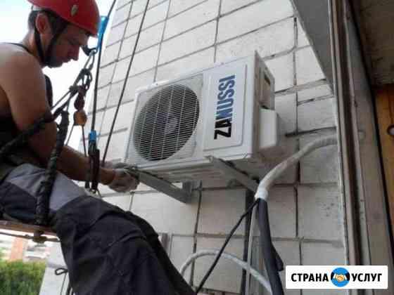 Установка сплит-систем, демонтаж, чистка, ремонт Астрахань