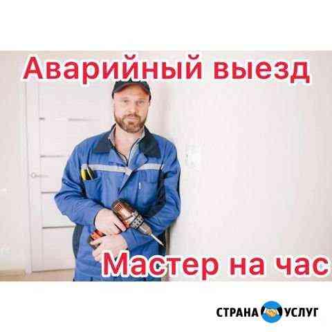 Мастер на час / Сборка мебели Иркутск