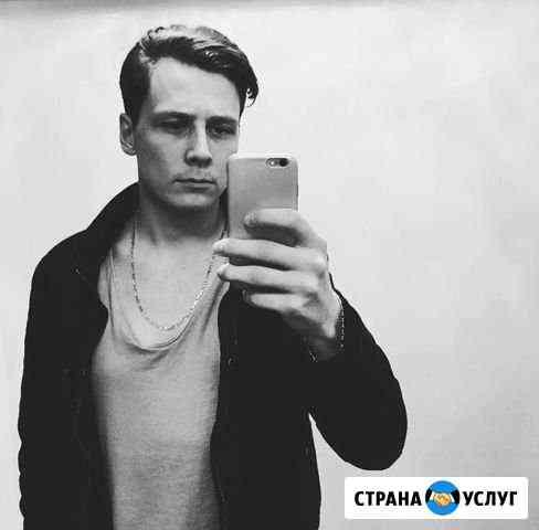 SMM, таргетолог, интернет-маркетинг Иркутск
