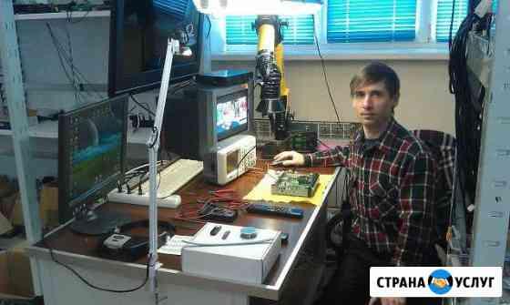 Компьютерный Мастер. Ремонт Ноутбуков. Прайс Омск
