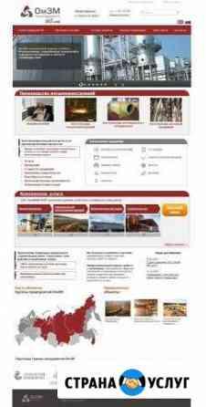 Разработка и сопровождение сайтов в Омске Омск