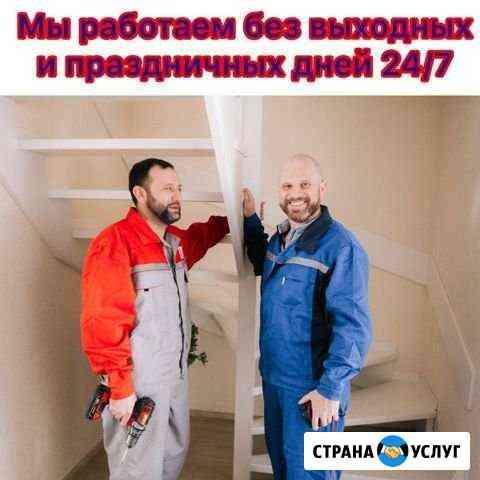 Мастер на час / Сборка мебели Астрахань