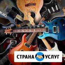 Ремонт, настройка и реставрация струнных музыкальн Астрахань