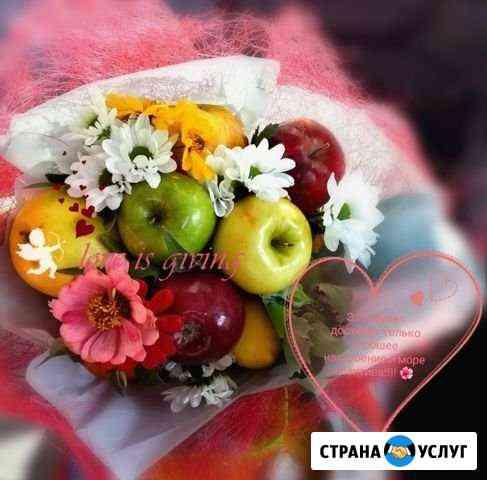 Вкусные букеты Астрахань