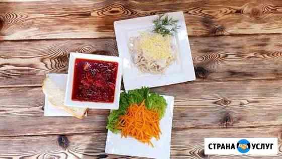 Доставка обедов Иркутск