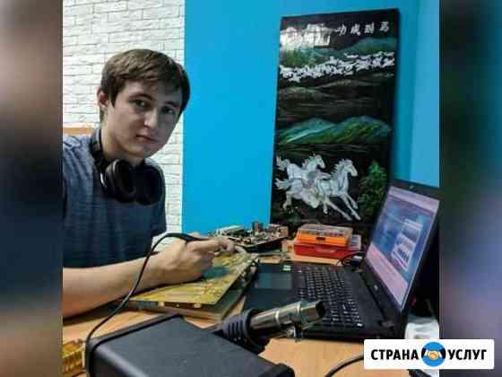 Компьютерный Мастер. Установка Windows iOS Астрахань