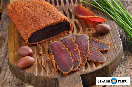 Бастурма по старому рецепту Иркутск