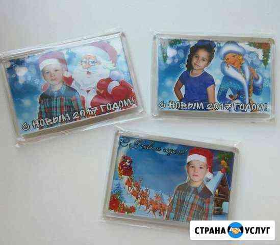 Магниты/фотомагниты/магнитики с вашим фото/открытк Омск