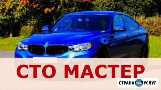 Кузовной ремонт любой сложности Белгород