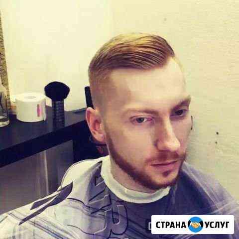 Парикмахер Одинцово