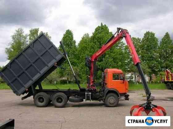 Вывоз металла от 300 кг Одинцово