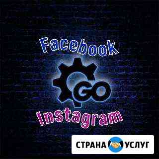 Настройка рекламы Фейсбук - Инстаграм Астрахань